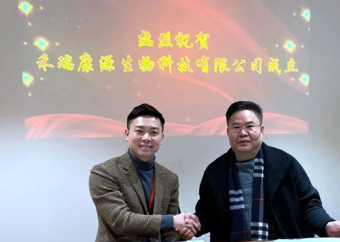 Good News- Hunan Herbalth Biotechnology Co.,Ltd is officially founded